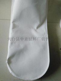 10微米滤布,10微米无纺布,10微米液体过滤袋