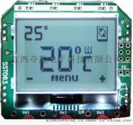 液晶屏(LCD)仪表
