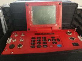 LB-70C烟尘烟气检测仪---路博厂家