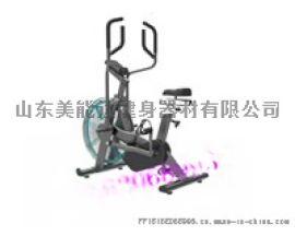 俱樂部專用健身器材風阻動感單車室內健身器材廠家
