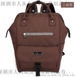 enkoo+CRA806+雙肩背包