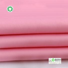 全棉府绸布40s有机棉布平布精梳133*72棉布