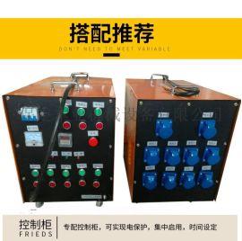 混凝土振動器1.5KW平板振動器高頻振動器