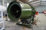 雾炮机厂家报价 30-200米射程除尘喷雾器