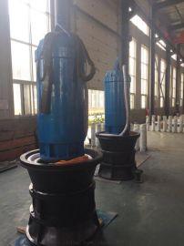 上泵QB高效潜水轴流泵