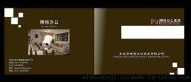 郑州企业宣传画册印刷