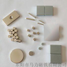 钕铁硼强力磁铁厂家 / 永磁方块磁铁