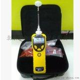 霍尼韋爾華瑞RAE3000 VOC有機氣體檢測儀
