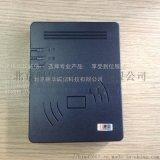 神思SS628(100)X身份证读卡器