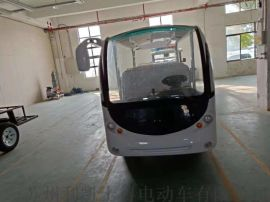 新款14人旅游电动观光车 景区游览车  厂家直供