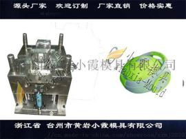 厂家直销挂湿机模具吸水机塑胶模具