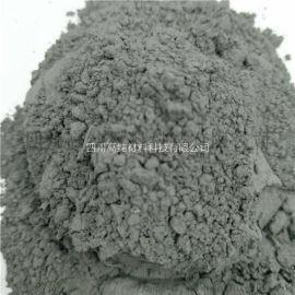 厂家供应高纯99.9999%锗粉 5-7N