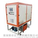 密封型液渣自動分離設備,自動卸料離心機
