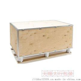 钢带箱 出口物流运输可拆卸木箱包装