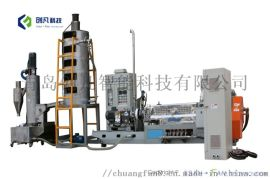 聚四氟乙烯造粒自动设备 青岛创凡智能科技