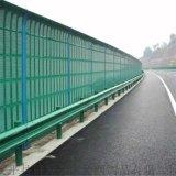 公路声屏障厂家、高架桥隔声屏