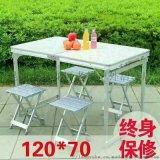 文山摺疊桌 戶外休閒桌椅 摺疊桌 昆明應急物資供應