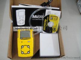 加拿**W MC2-4便携式四合一多种有害气体探测器