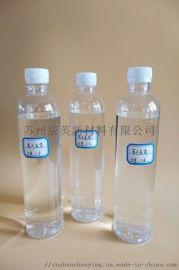 广东辰英环保增塑剂 湖南环保增塑剂生产厂家