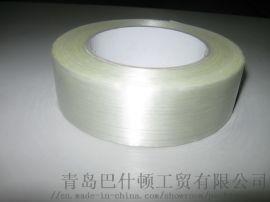 山东青岛5CM玻璃纤维胶带