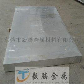 铝合金圆棒 高材质7075大直径圆钢