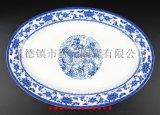酒店陶瓷食具定製可印字