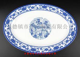 酒店陶瓷餐具定制可印字
