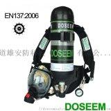 供应道雄DOSEEM 船用空气呼吸器