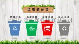 餐厨垃圾处理设备 餐厨垃圾处理设备的优缺点分析