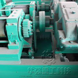 厂家直售有机肥设备对辊挤压造粒机,操作维修方便