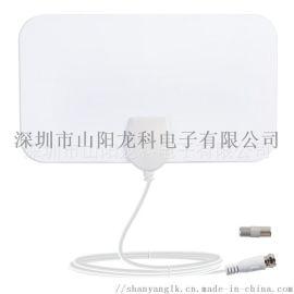 白色HDTV天線 高清數位電視天線DVB-T2