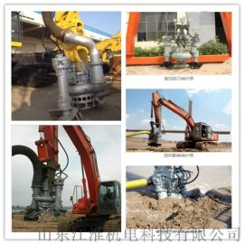 挖掘机液压泥沙浆泵 利用挖机当动力的新型清淤机器