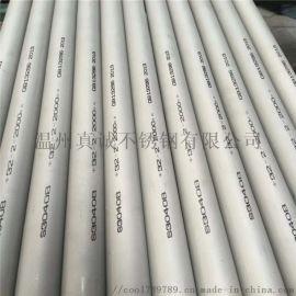 S30408不锈钢管06Cr19Ni10不锈钢管