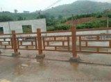 仿木皮欄杆廠家_預製混凝土仿木欄杆套什麼定額?