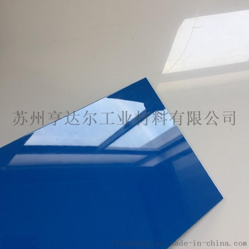 苏州高光ABS板材厂家加工定制