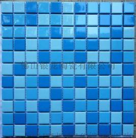 游泳池专用马赛克瓷砖 普通泳池马赛克瓷砖