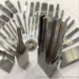 高品质钨钢合金板棒 冲压模具零件 半导体图纸加工