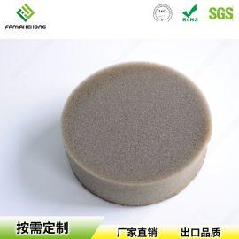 厂家定制环保防尘网,聚氨酯过滤棉