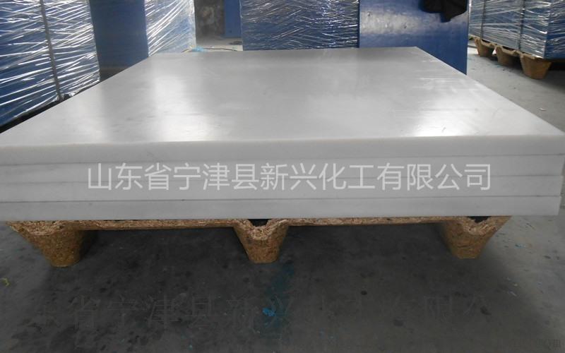 山东新兴0962超高聚乙烯车厢衬板厂家