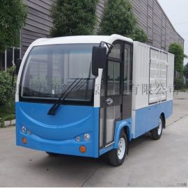 藍底白貨箱後和背側開門,電動貨車