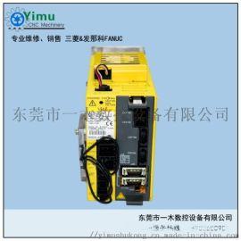 发那科伺服器A06B-6130-H002保养维修