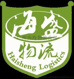 广州天河到香港货运公司:专线港车运输