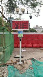 济南扬尘在线监测和视频监控设施