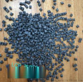 加纤30%LCP树脂 G-930 BK 美国苏威 耐高温271℃