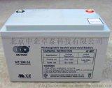 奥特多蓄电池12V200AH规格型号
