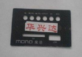 音箱PVC/PC/PMMA鏡片面貼