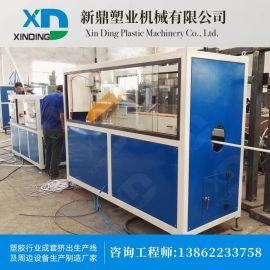 江苏厂家直销pe管材设备pp管材设备 塑料管材生产线