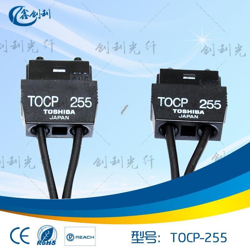現貨TOCP255光纖跳線TOCP255電梯設備光纖線印刷機設備光纖連接器