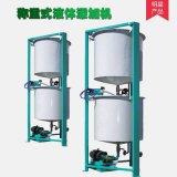 称重式液体添加机 饲料生产线赖氨酸糖  添加设备 油脂添加机