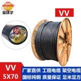 金环宇电缆 VV 5*70平方电缆 VV 5*70电缆报价 工程用电缆 混批